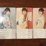 【乃木坂46】生写真「浴衣2019」5種コンプの相場価格は?