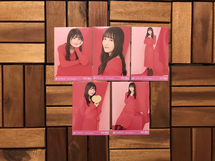 【開封レビュー】乃木坂46 個別生写真「バレンタイン2019」