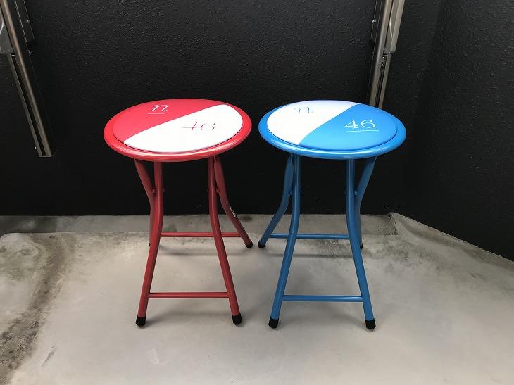 【グッズ紹介】乃木坂46 だいたいぜんぶ展 それぞれの椅子(赤い/青いスツール)