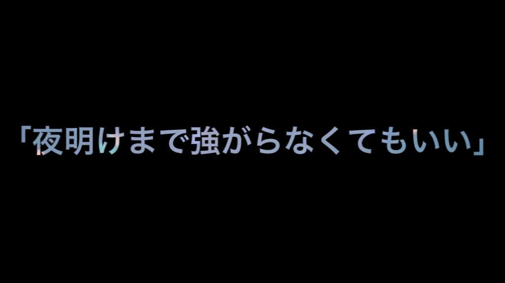 乃木坂46 生写真「夜明けまで強がらなくてもいい」レート表