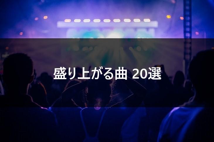 【乃木坂46】コール満載!! ライブで盛り上がる曲 20選