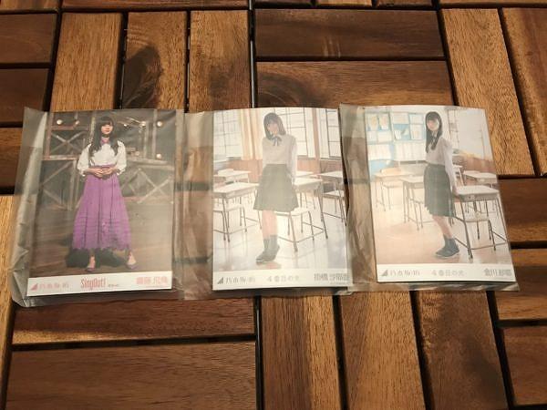 【開封レビュー】乃木坂46 個別生写真「Sing Out!/4番目の光」