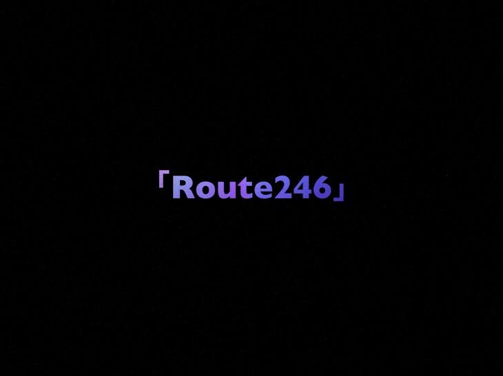 乃木坂46 生写真「Route246」レート表