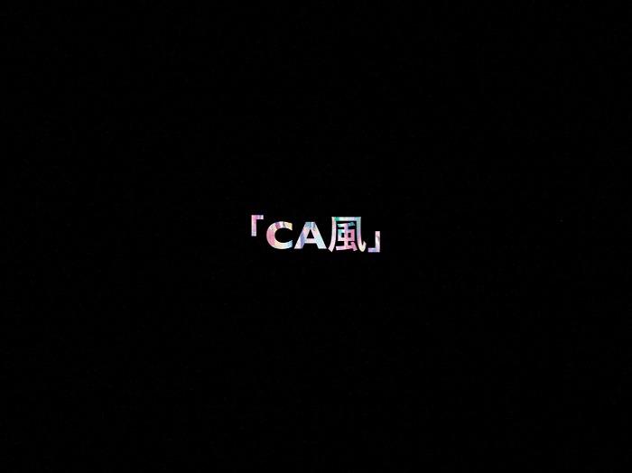 乃木坂46 生写真「CA風」レート表