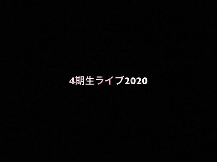 乃木坂46 生写真「4期生ライブ2020」レート表