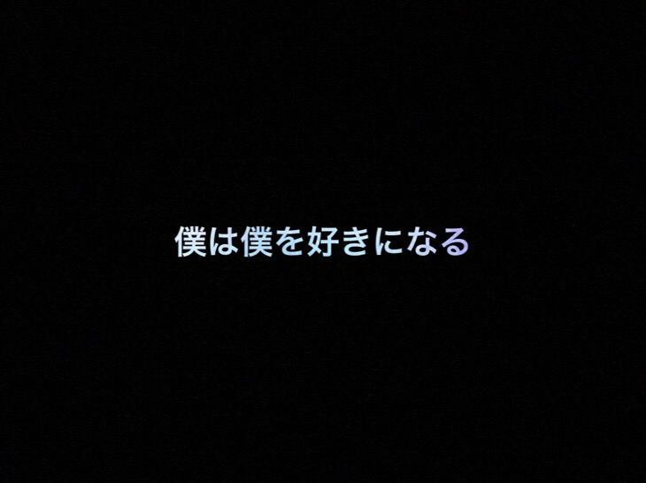 乃木坂46 生写真「僕は僕を好きになる」レート表