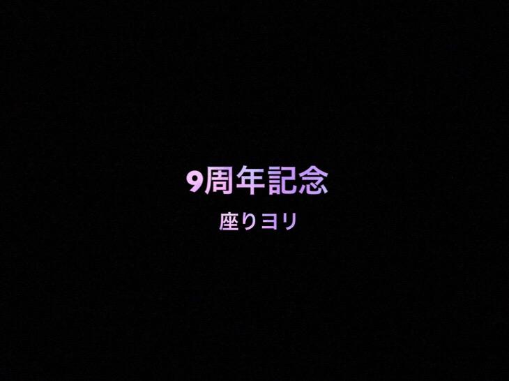 乃木坂46 生写真「9周年記念」座りヨリ レート表