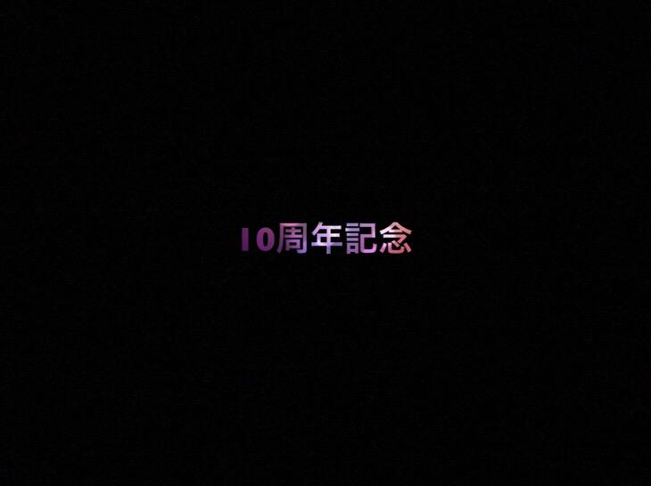 乃木坂46 生写真「10周年記念 (アニバ) 」レート表